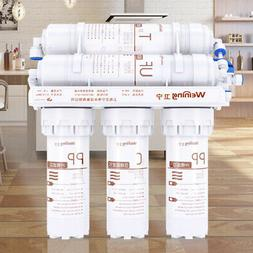 5 Stage Reverse Home Drinking Filter System Water Purifier I